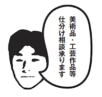 渕上清志 ブログ