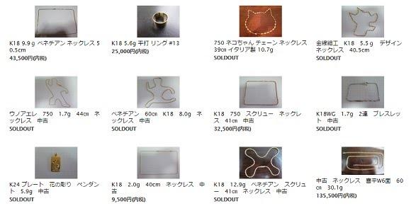 https://sites.google.com/a/0926512197.com/www/home/shichigusa-ya/738.jpg